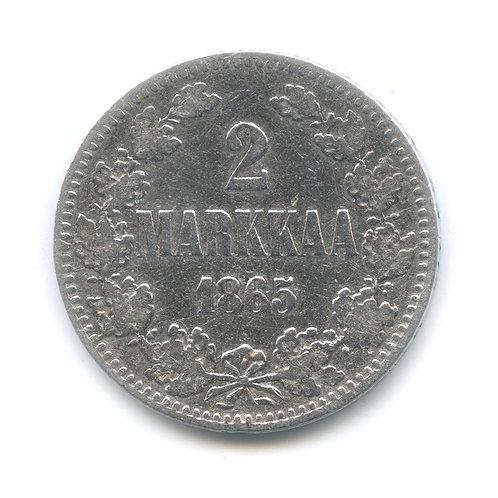 2 марки 1865 г. Александр II
