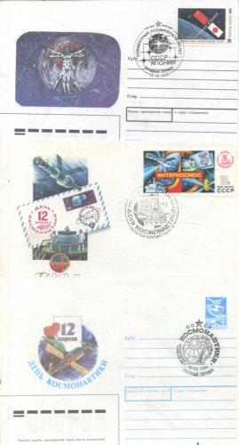 Лот почтовых конвертов первого дня «День космонавтики», 1988 г., СССР.