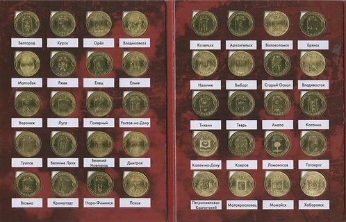Набор монет 10 р, ГВС, 2011-2016 гг.