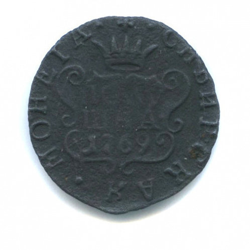 Полушка 1769 г., КМ, Сибирь, Биткин-1212 R,  Петров-1,25 р., Екатерина II