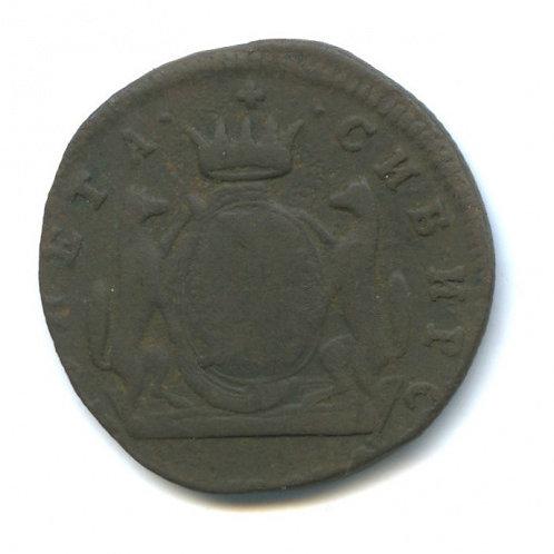 1 копейка 1779 г., КМ,Сибирская, Екатерина II.