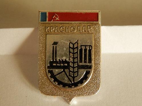 Значок г. Краснодар, СССР