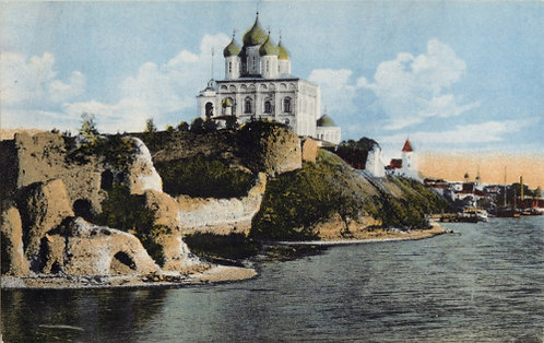 Почтовая карточка «Псков. Вид на собор и крепость». Российская Империя.