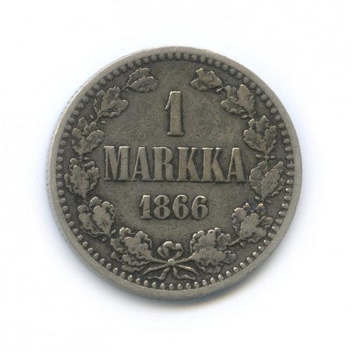 1 марка 1866 г., S, Русская Финляндия, Александр II