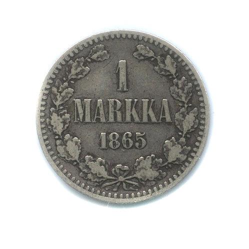 1 марка 1865 г., S,  Александр II