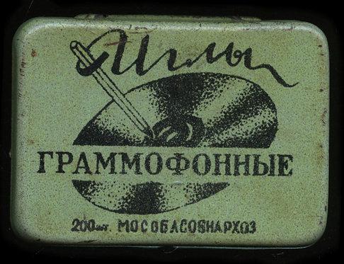 Лот граммофонных игл, в коробочке, 4,3 см., СССР.