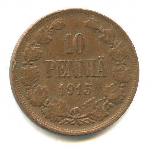 10 пенни 1915 г., Россия для Финляндии. Николай II.
