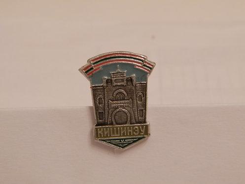 Значок  г. Кишинэу, СССР.