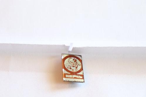 Значок г. Керчь, СССР