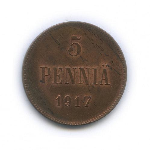 5 пенни 1917 г., (Без короны) Николай II