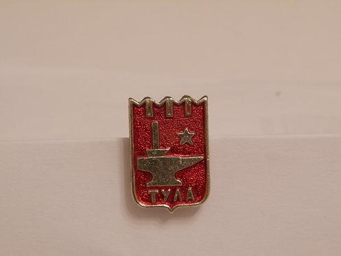 Значок  г. Тула, СССР.