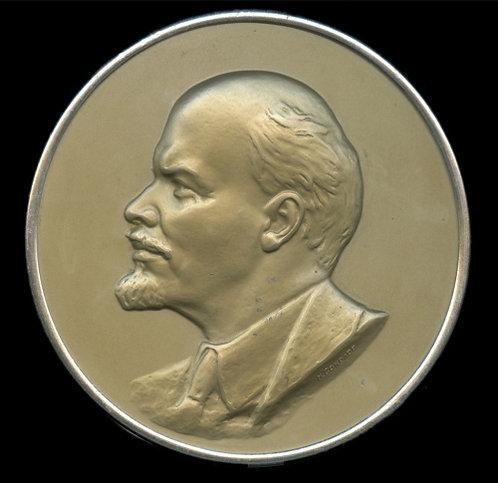 Плакетка «Ленин», Ø 10,2 см., СССР.