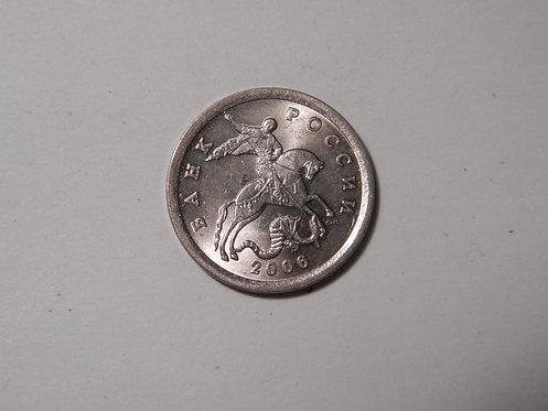 5 копеек 2006 г., с-п. Россия