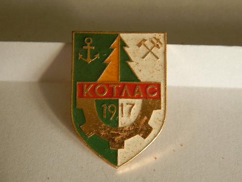 Значок г. Котлас, СССР