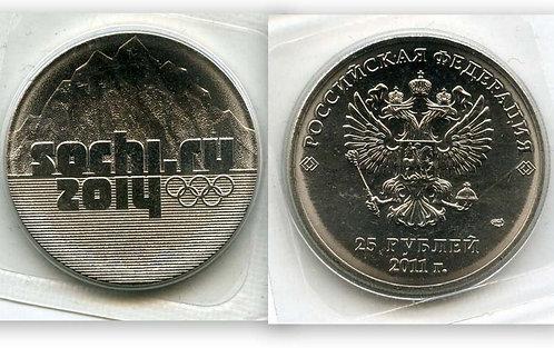 "25 руб. Сочи ""Эмблема"", 2011 г."