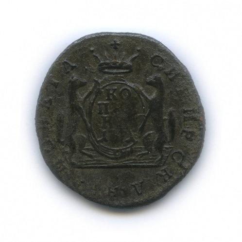 1 копейка 1771 г., КМ, Сибирская, Екатерина II