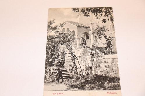Почтовая карточка до 1917 г.