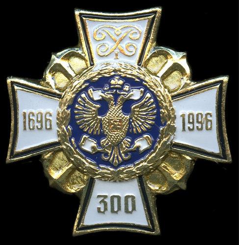Знак «300-летие Российского флота», 1996 г., Россия