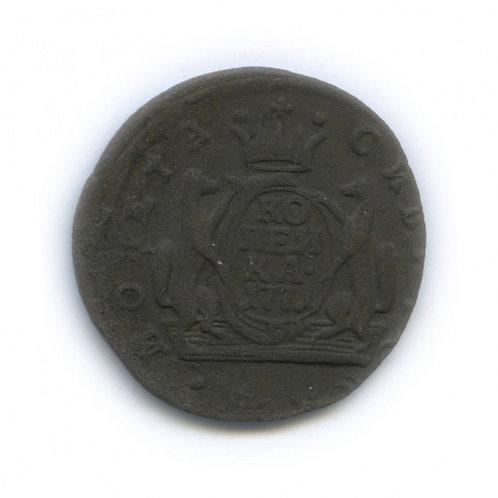 1 копейка 1771 г., КМ,Сибирская, Екатерина II