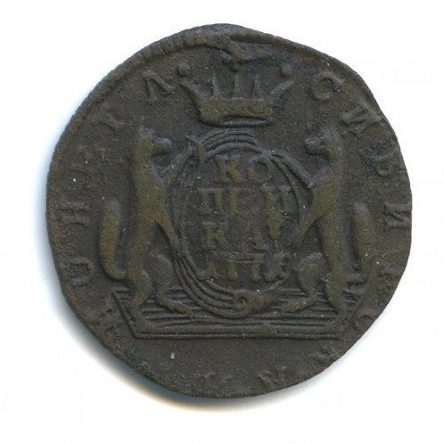 1 копейка 1771 г., КМ,Сибирская, Екатерина II.