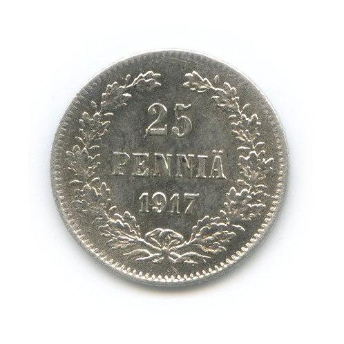 25 пенни, 1917 г. Николай II, S, Ag, без короны