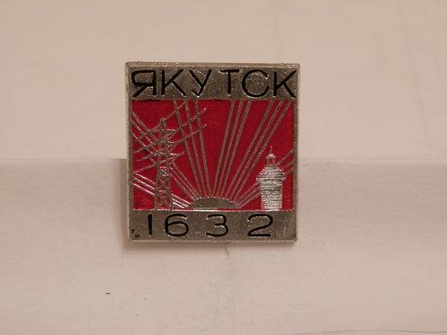 Значок г. Якутск, СССР