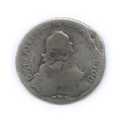 Полуполтинник 1766 г., ММД EI, Екатерина II