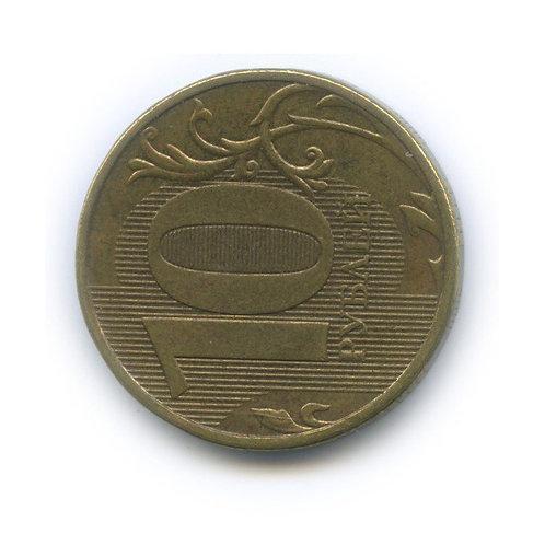 10 рублей (брак-разворот ав/рев 270°), 2012 г. ммд
