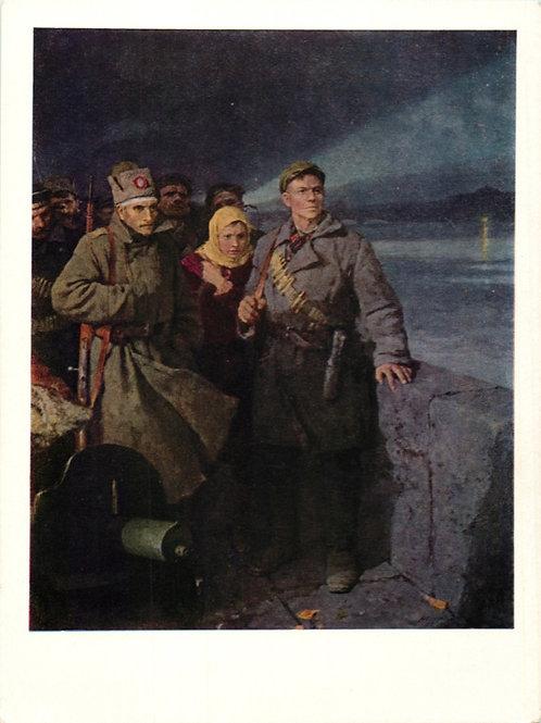 Открытка широкоформатная В. А. Серов «Ждут сигнала», 1965 г.