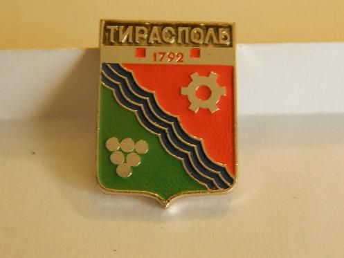 Значок г. Тирасполь, СССР
