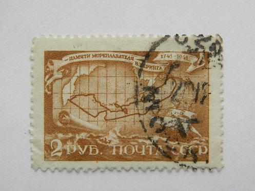 Марка почтовая СССР.