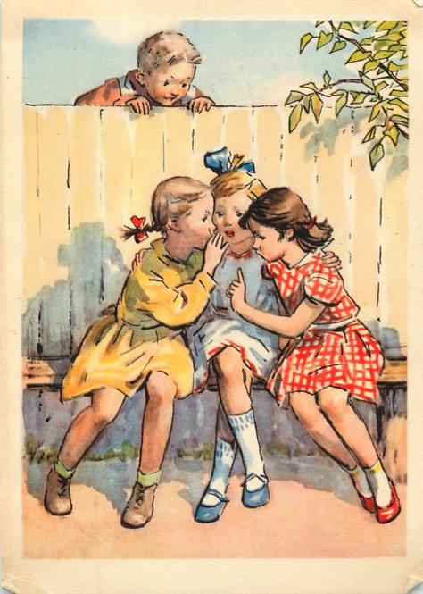 Карточка почтовая «Секрет» 1955 г., х. Брюлин, ИЗОГИЗ, СССР