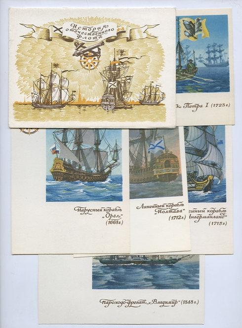 Набор почтовых карточек, 1971 г. СССР