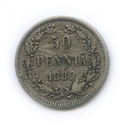 50 пенни 1989 г., L, Русская Финляндия, Александр III
