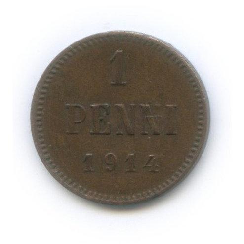 1 пенни 1914 г., Николай II