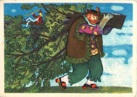 Почтовая карточка «Храбрый портной» СССР, 1975 г., ИЗОГИЗ, СССР.