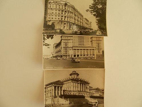 """Набор почтовых карточек """"Москва"""" 1953 г."""