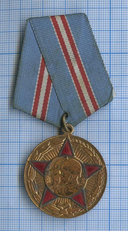 Медаль «50 лет Вооруженных Сил СССР» СССР