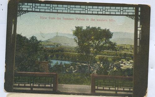 Почтовая карточка. до 1917 г.