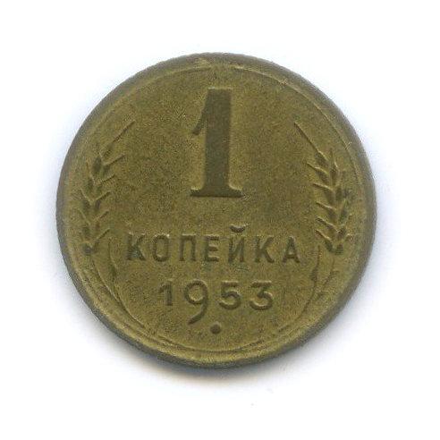Копейка новосибирск доллар лафайета