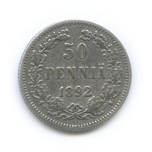 50 пенни 1892 г. L, Александр III