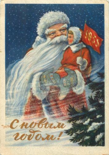 Карточка почтовая «С Новым Годом», 1955 г., х. Аржекаев, ИЗОГИЗ, СССР