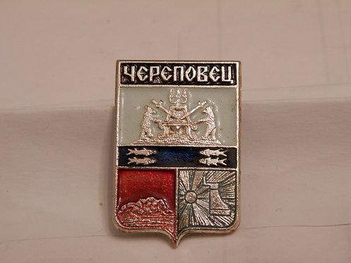 """Значок """"Череповец"""", СССР"""