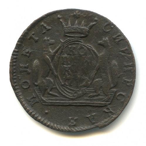 1 копейка 1771 г., КМ, Сибирская, Екатерина II.