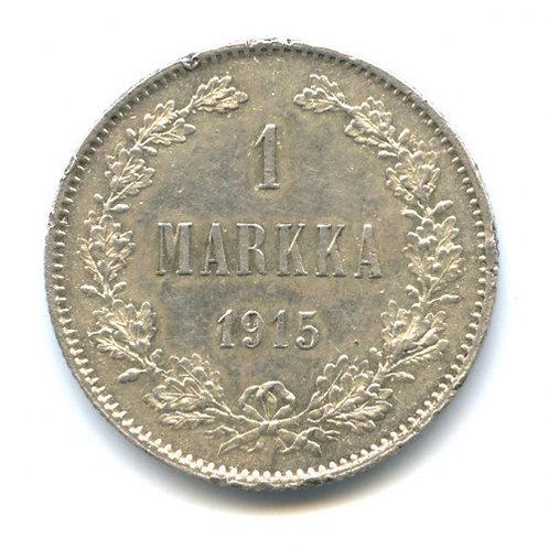 1 марка 1915г., S, Русская Финляндия, Николай II.