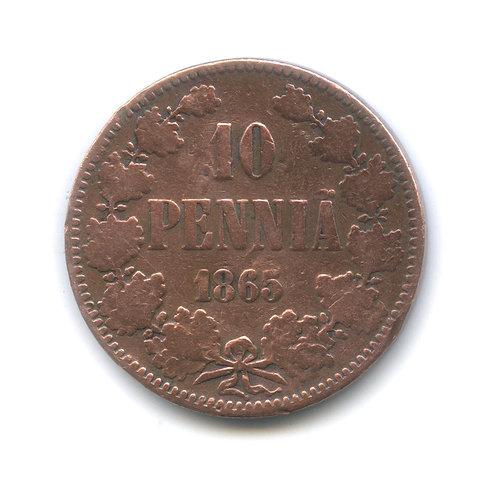 10 пенни 1865 г., Александр II