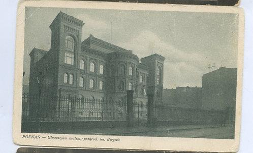 Почтовая карточка. № 2, до 1917 г.