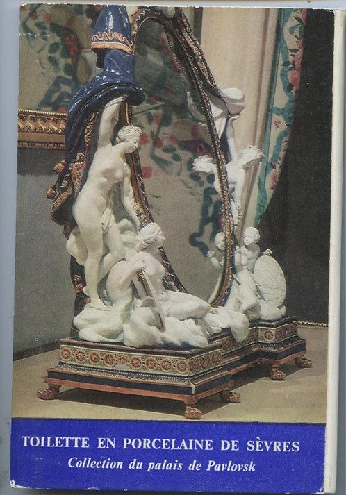 Набор открыток «Севрский туалетный прибор» (6 шт.)