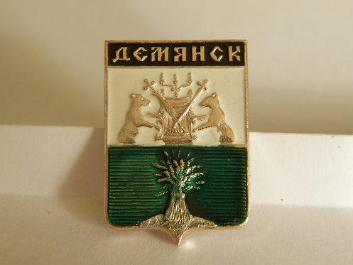 Значок г.  Демянск, СССР
