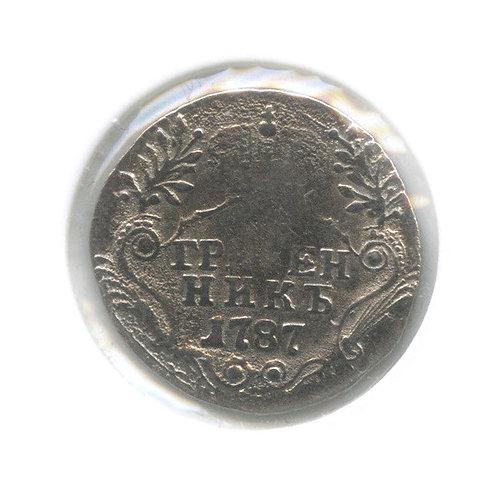Гривенник (10 копеек), 1787 г. СПБ, Екатерина II